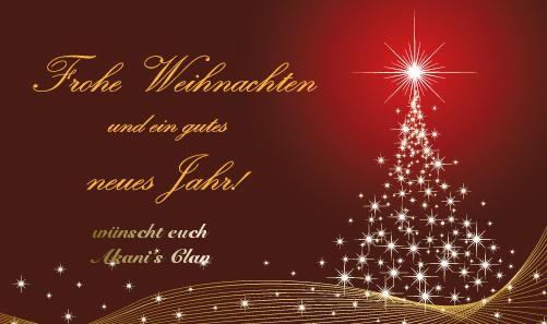 Weihnachtsgrüße Akani´s Clan